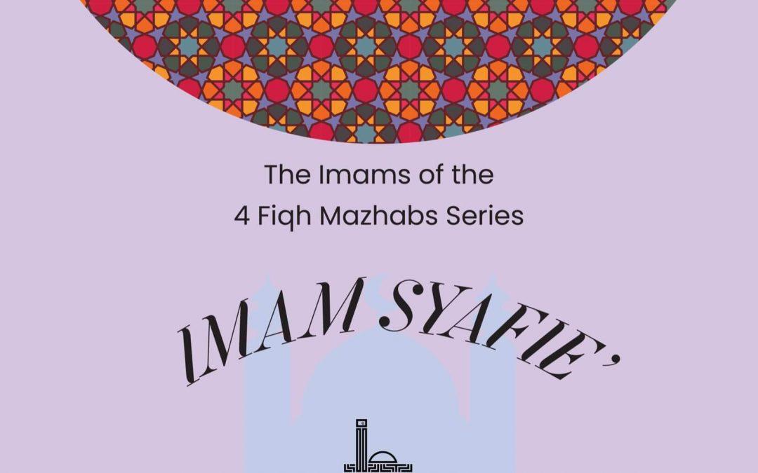 IMAM SYAFIE'